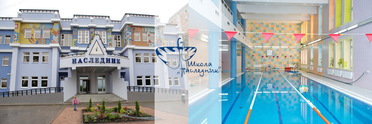Справка в бассейна Москва Марьино форум