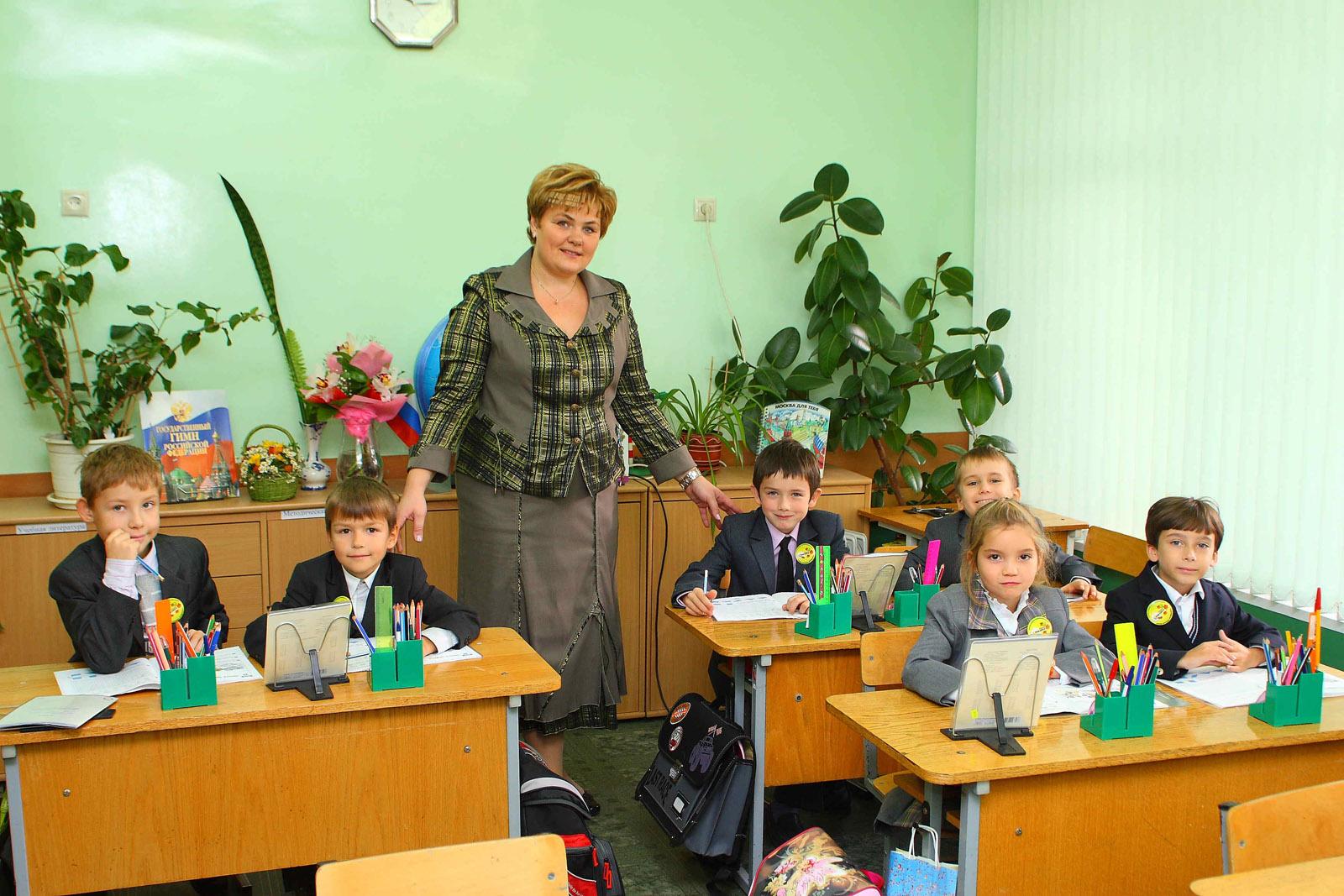 Ромашка школа на удальцова