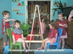 Джинс как открыть семейный детский сад Лейб-гвардии