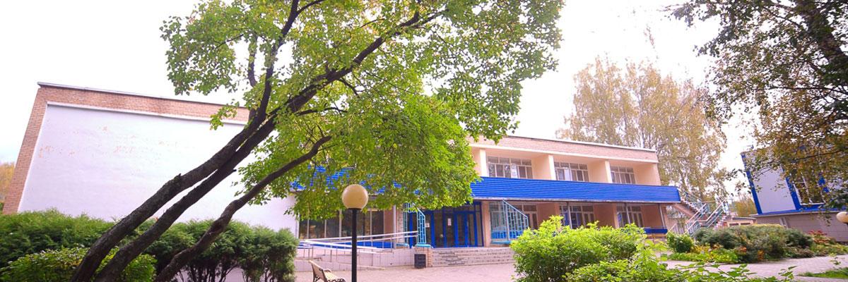 Школы пансионы  стоимость отзывы фото