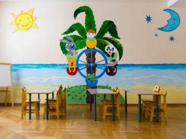 Экологический детский центр полного дня «Ребятенок»