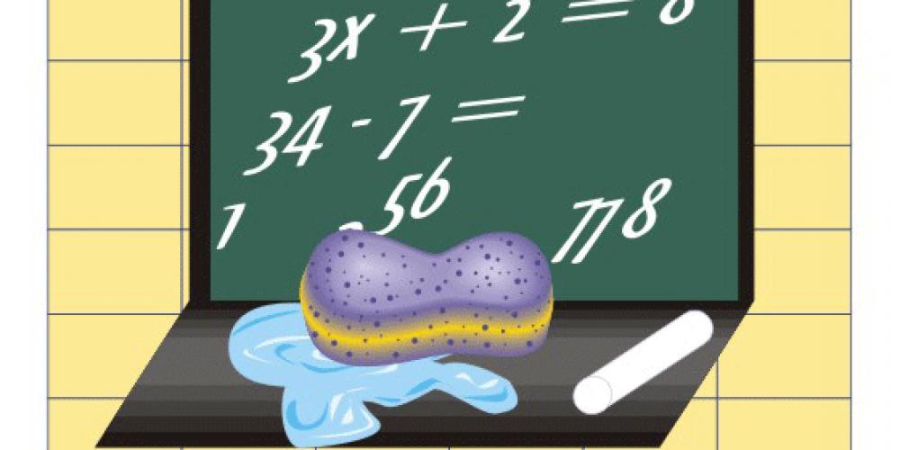 Учитель математики, репетитор