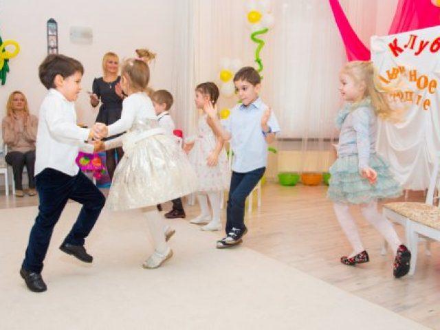 Международный детский сад RIS Хамовники