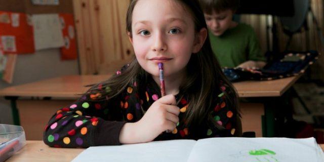 4 школы для одаренных детей в Москве